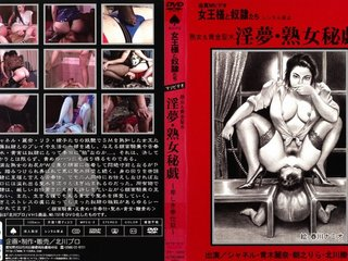 Click to play video ...-010 'MILF-Gi-Oh Femdom Scat Dream Slaves' pt-02